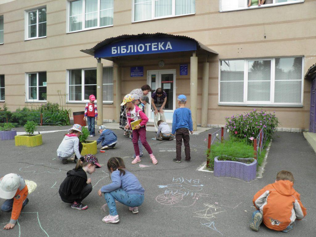 Центральна районна бібліотека ім. Ф.М. Достоєвського