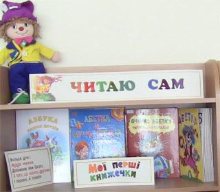 Бібліотека імені В.С. Кудряшова для дітей