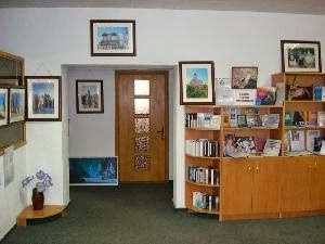 Бібліотека імені Івана Світличного для дітей