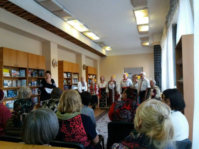 Бібліотека сімейного читання імені М.Ю. Лермонтова
