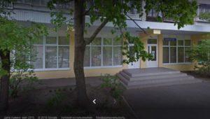Бібліотека імені Олеся Донченка для дітей