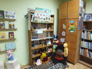 Бібліотека імені П.П. Вершигори для дітей