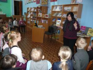 Мандрівка у світ книжок Лесі Ворониної