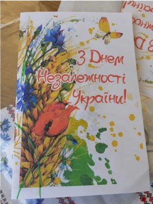 День Незалежності України 2019