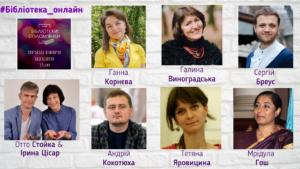 Вишиванка на Солом'янці 18 – 24 травня